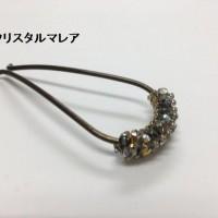 NM-1607017-A