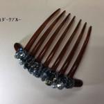 NI-1606012-A