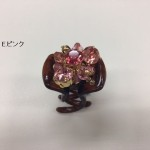 NR-1705038-A