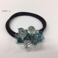 NR-1705045-A