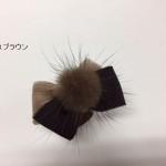 NR-1709049-A